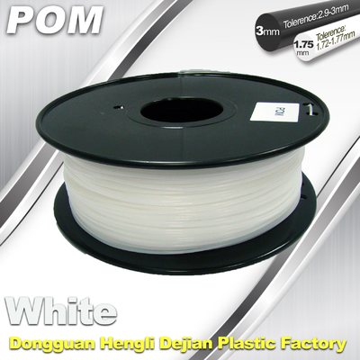 चीन High Strength POM Filament Recycled 3D Printer Filament Consumables  1.75mm / 3mm आपूर्तिकर्ता
