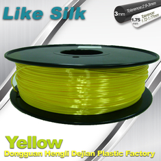 चीन Yellow Colors 3D Printer Filament Polymer Composite ( Like Silk ) 1.75mm / 3.0mm Filament आपूर्तिकर्ता