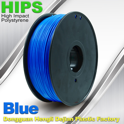 चीन Recycled  HIPS 3D Printing Filament Materials 1.75mm  /  3.0mm 1.0KG आपूर्तिकर्ता