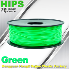 चीन OEM HIPS 3D Printer Filament Consumables , Reprap Filament 1.75mm / 3.0mm आपूर्तिकर्ता