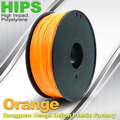चीन Markerbot , Cubify  3D Printing Materials HIPS Filament 1.75mm / 3.0mm Orange Color आपूर्तिकर्ता